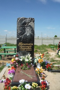 Памятник - наша работа № 198