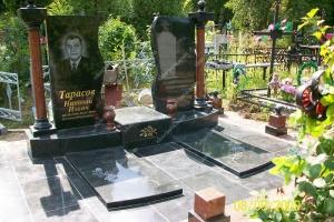 Памятник № A274