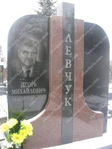 Памятник № A262