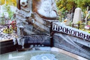 Памятник № A029 Памятник из гранита