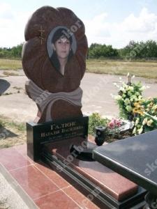 Памятник № A282