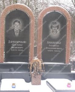 Памятник № A266