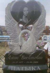 Памятник № A398